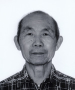 Ron Eng